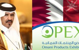 100 Omani firms seek investment in  Qatar