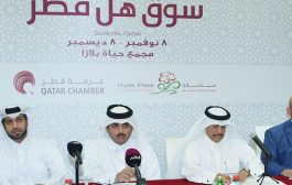"QC, Hyatt Plaza to Organize ""SOUQ HAL QATAR"" Expo"
