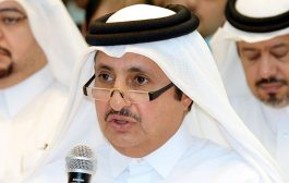 Qatar Chamber hosts seminar on customs clearance