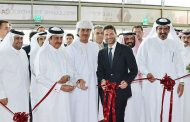 QC Chairman opens Index Qatar exhibition