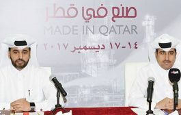 "QDB strategic sponsor for ""Made in Qatar"" 2017"