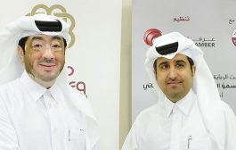 Manateq is Economic Zones Partner for 'Made in Qatar 2017'