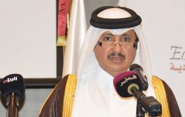 Qatari-Tunisian economic forum to strengthen bilateral trade partnership