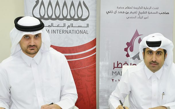 """SILL""  to support 'Made in Qatar' expo as silver sponsor"