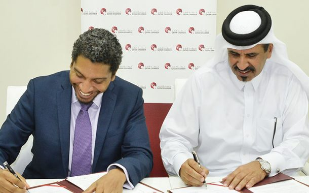 Qatar Chamber signs MoU with counterpart from Saint Vincent