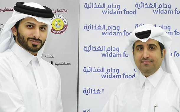 Widam sponsors 'Made in Qatar 2017' as food sector partner