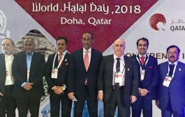 "Qatar to host  ""World Halal Day 2018"""