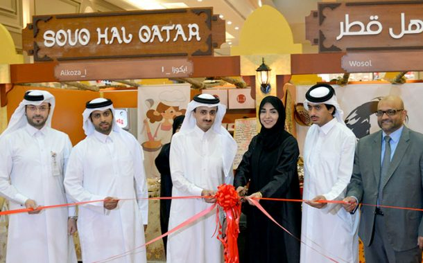 """SOUQ HAL QATAR"" launched at Hyatt Plaza Shopping Mall"
