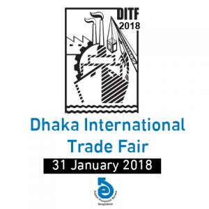 Dhaka International Trade Fair-2018 @ Bangabandhu International Conference Center | Dhaka | Dhaka Division | Bangladesh