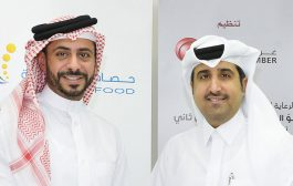 """Hassad"" to support 'Made in Qatar 2017' expo as silver sponsor"
