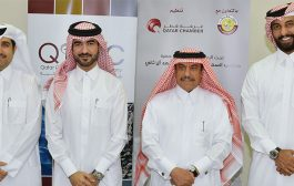 """QPMC"" to support 'Made in Qatar 2017' expo as silver sponsor"