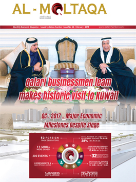 Al-Moltqa | Issue No. 66 | February – 2018