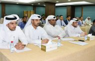 Qatar Chamber Holds Customs Training Workshop