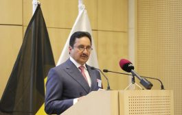 Khalifa bin Jassim: Qatar-Belgium trade volume stood at $938 million  last year