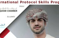 International Protocol Skills Program