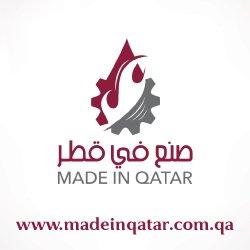MIQatar250x250-ad