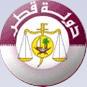 Supreme-Judiciary-Council