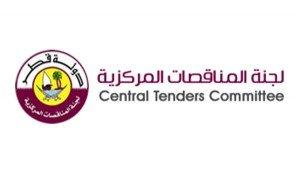 Tenders | Qatar Chamber