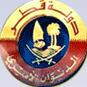 The-Amiri-Diwan