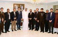 Pakistani delegation visits QC
