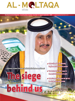 Al-Moltqa | Issue No. 72 - August, September - 2018