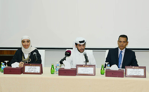 "QC organizes a Seminar on ""Oil Disputes and Intellectual Property """