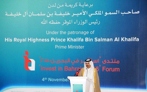 QC vice-chairman hails Bahraini economy