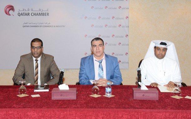 Qatar Chamber launches Customs Agents Training Program