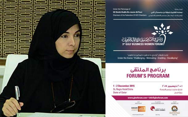 3rd Businesswomen Forum to kick off on Tuesday