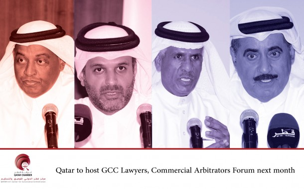 Qatar to host GCC Lawyers, Commercial Arbitrators Forum next month