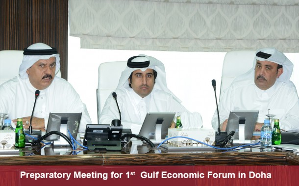 Preparatory Meeting for 1st  Gulf Economic Forum in Doha