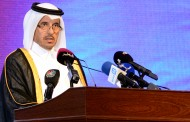 HE Prime Minister Opens 1st Gulf Economic Forum