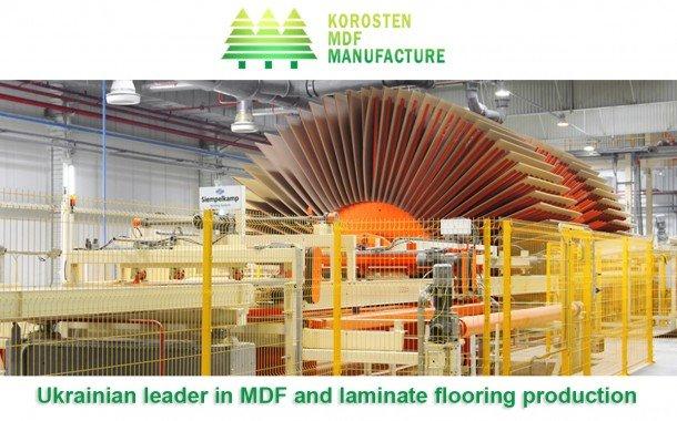 Korosten MDF plant