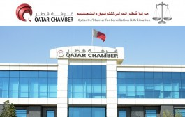 QICCA Organizes Course on International Commercial Arbitration