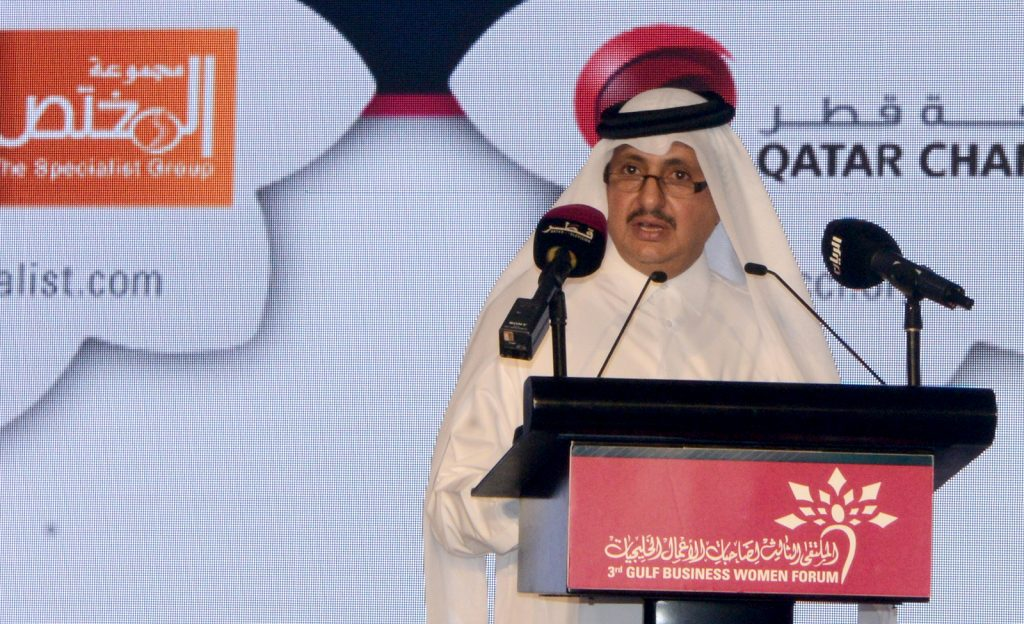 3rd Businesswomen Forum Opens in Doha | Qatar Chamber