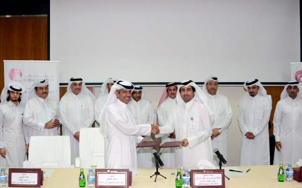 Qatar Chamber Signs Agreement on Employing People with Disabilities