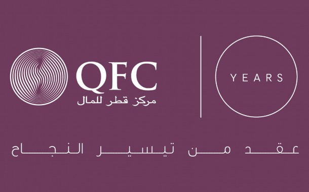 QFC silver sponsor to Made in China