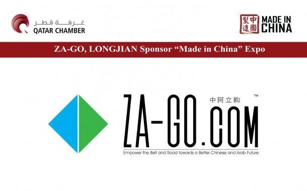 "ZA-GO, LONGJIAN sponsor ""Made in China"" Expo"