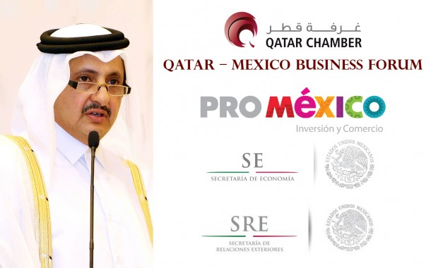 Qatar - Mexican Business Forum Held in Doha