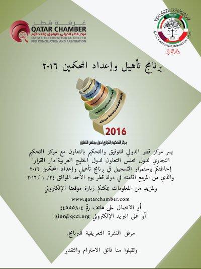PDF-Event-Jan-2016