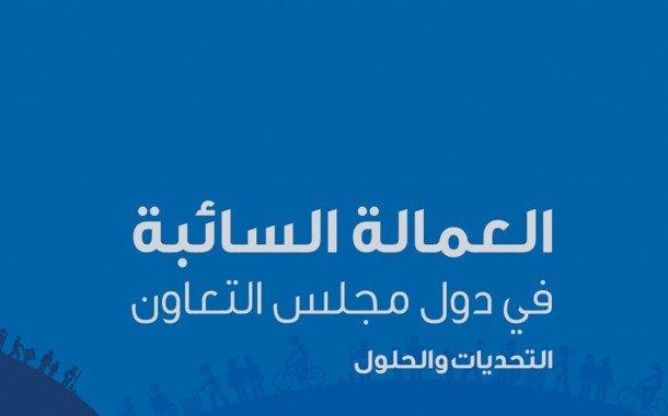 Visit Arabic page