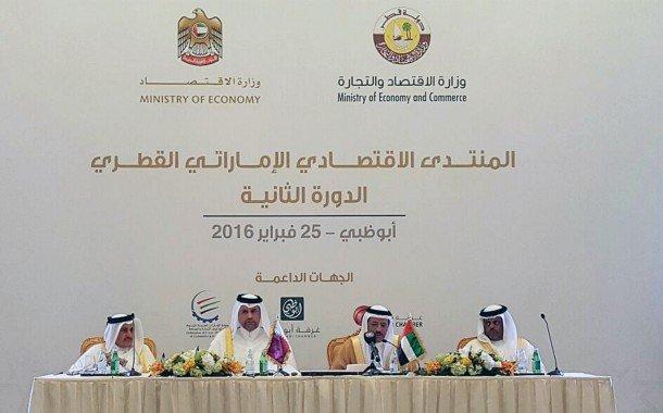 Qatar Chamber Chairman : Qatari market is open to investors of different activities