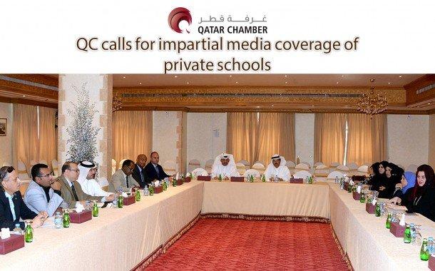 QC calls for impartial media coverage of private schools