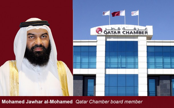 Qatar Chamber to launch special award for companies