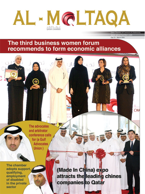 Al-Moltqa-Issue-53