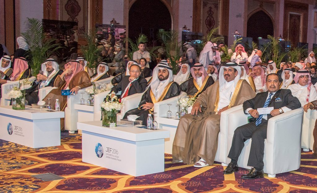 QC delegation attends Jeddah forum