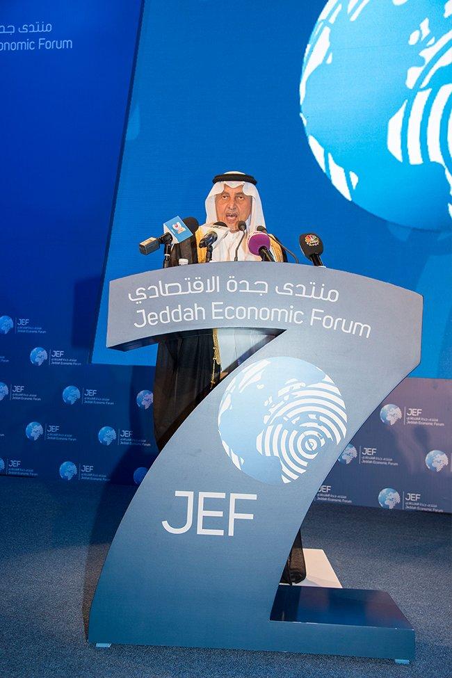 Jaddah-Forum-002