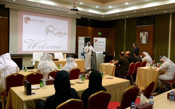 Qatar International Center for Conciliation and Arbitration held a lecture on Commercial Arbitration