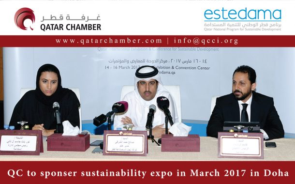 QC to sponser sustainability expo in March 2017 in Doha