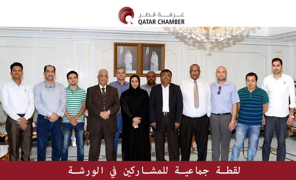 ورشة بغرفة قطر للتعريف بإصدار شهادات المنشأ الكترونياً